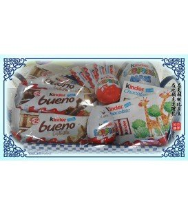 CESTITA KINDER
